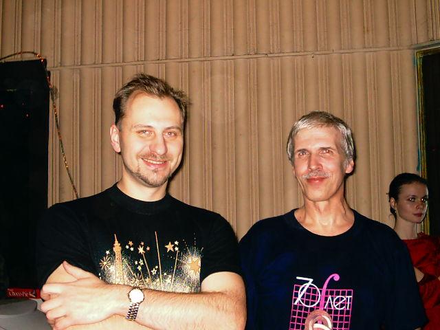 Вадим и Сергей Осенний бал на Нагорной 2003г